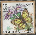 Fujeira 1967 Butterflies (Air Post Stamps) b