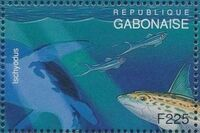Gabon 1995 Prehistoric Wildlife q