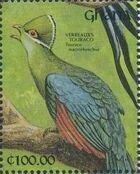 Ghana 1991 The Birds of Ghana zn