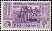 Italy (Aegean Islands)-Nisiro 1932 50th Anniversary of the Death of Giuseppe Garibaldi e