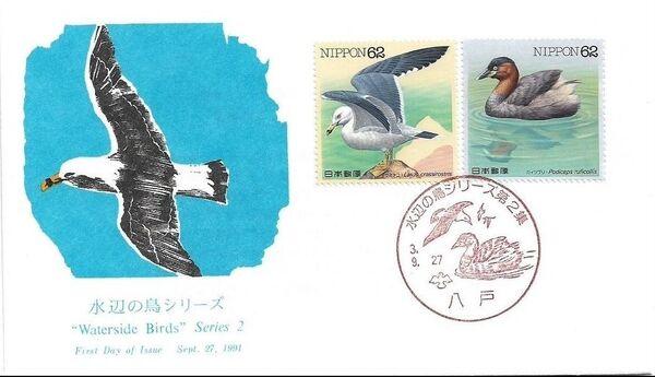 Japan 1991 Waterside Birds (2nd Issue) FDCa