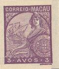 Macao 1934 Padrões da