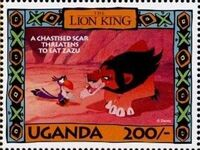 Uganda 1994 The Lion King m