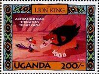 Uganda 1994 The Lion King m