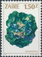 Zaire 1983 Minerals f