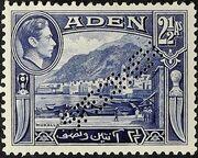 Aden 1939 Scenes - Definitives gs
