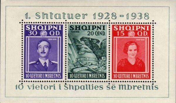 Albania 1938 10th Anniversary of Government i