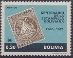 Bolivia 1968 Centenary of Bolivian Postage Stamps b