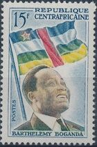 Central African Republic 1959 1st Anniversary of Republic a