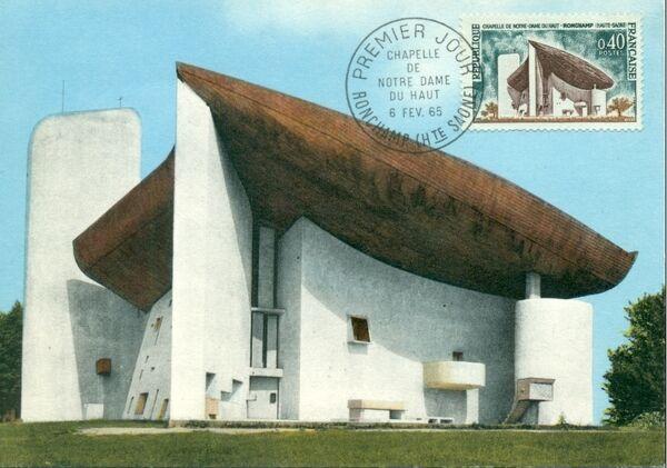 France 1965 Tourism MCa