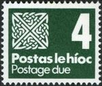 Ireland 1980 Postage Due Stamps c