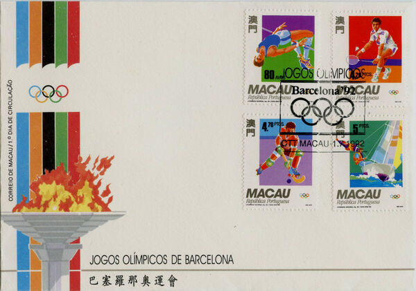 Macao 1992 Olympic Games - Barcelona FDCa