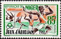 Niger 1962 Abidjan Games c
