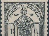 Portugal 1931 5th Centenary of the Death of St. Nuno Álvares Pereira