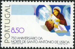 Portugal 1981 750th Anniversary of Death of St. Anthony of Lisbon a