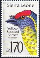 Sierra Leone 1992 Bird's Heads d