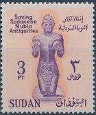 Sudan 1961 Save Historic Monuments in Nubia b