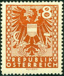 Austria 1945 Coat of Arms e
