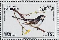 Bahrain 1992 Migratory Birds to Bahrain k