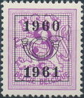 Belgium 1960 Heraldic Lion with Precanceled Number b