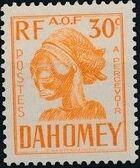 Dahomey 1941 Carved Mask e