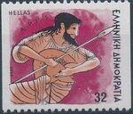Greece 1986 Greek Gods p