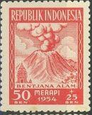 Indonesia 1954 Surtax for Victims of the Merapi Volcano Eruption c