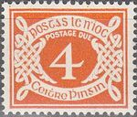 Ireland 1971 Postage Due Stamps d