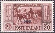 Italy (Aegean Islands)-Coo 1932 50th Anniversary of the Death of Giuseppe Garibaldi b