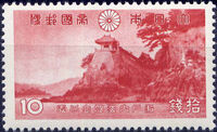 Japan 1939 Daisen and Inland Sea National Parks c