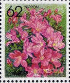 Japan 1990 Flowers of the Prefectures zt
