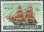 Mozambique 1963 Development of Sailing Ships o