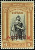 Azores 1926 1st Independence Issue Overprinted e