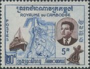 Cambodia 1960 Opening of the port of Sihanoukville e