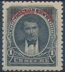 Ecuador 1895 President Vicente Rocafuerte (Official Stamps) g