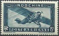 Indo-China 1933 Airmail - With Inscription RF e