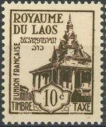 Laos 1952 Vat-Sisaket Monument (Postage Due Stamps) a