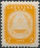 Latvia 1940 Arms of Soviet Latvia b