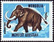 Mongolia 1967 Prehistoric animals h