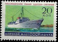 Soviet Union (USSR) 1959 Russian Fleet (2nd Group) b