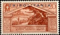 Tripolitania 1930 2000th Anniversary of the Birth of Roman Poet Vergil b