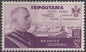 Tripolitania 1934 65th Birthday of King Victor Emmanuel III and Flight Rome to Mogadiscio i
