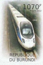 Burundi 2012 Speed Trains of China j