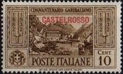 Italy (Aegean Islands)-Castelrosso 1932 50th Anniversary of the Death of Giuseppe Garibaldi a