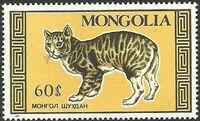 Mongolia 1987 Domestic and Wild Cats e