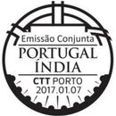 Portugal 2017 Portugal-India Joint Issue PMb