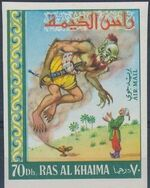 "Ras al-Khaimah 1967 Fairy Tales from ""Thousand and One Nights"" g"