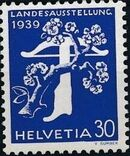 Switzerland 1939 National Exposition of 1939 h