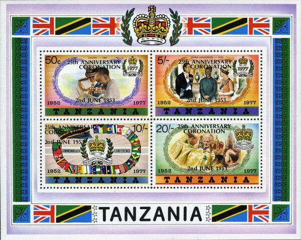 Tanzania 1978 25th Anniversary of Coronation of Queen Elizabeth II i