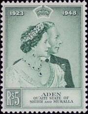 Aden-Quaiti State of Shihr and Mukalla 1949 Silver Wedding of King George VI & Queen Elizabeth b